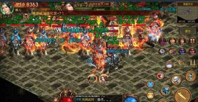 混传奇超变网站的石墓阵的战士玩家